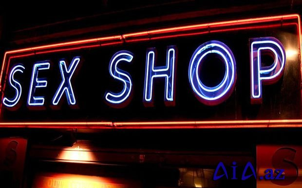 ограбили секс шоп